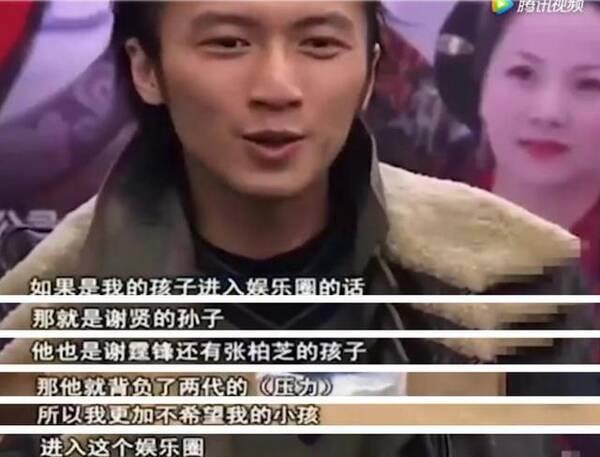 袁咏仪不让儿子进娱乐圈:没人能成为第二个谢霆锋挑战麦克风张杰
