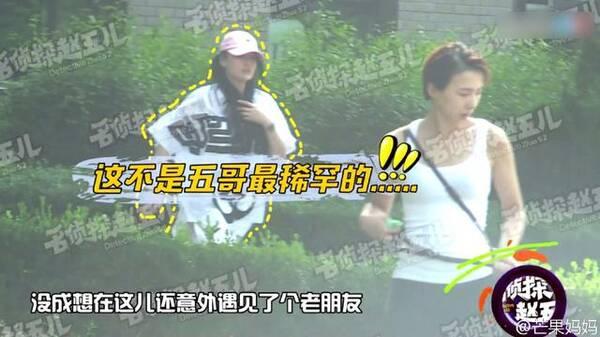 在林丹出轨女演员的爆料视频中,张馨予意外抢镜