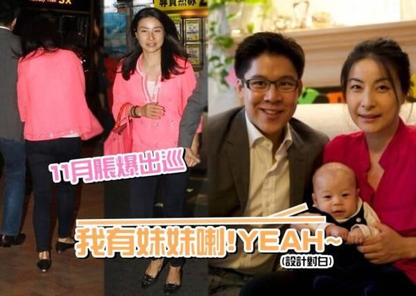 35岁郭晶晶被曝二胎怀女 这个月就要生了(图)