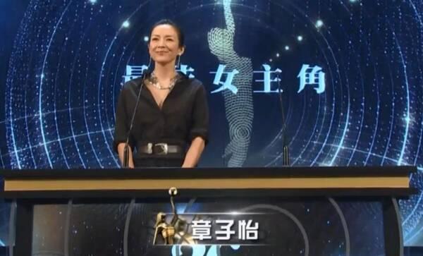 中国好后妈!章子怡现身颁奖,不忘提大女儿小苹果