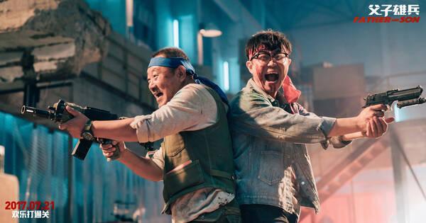 《父子雄兵》成暑期档最高分国产喜剧片 观众认可