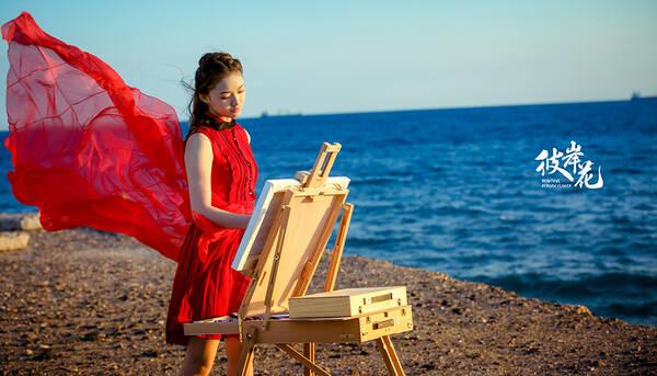 《彼岸花》海外制作特辑 林允宋威龙何润东西班牙拍摄