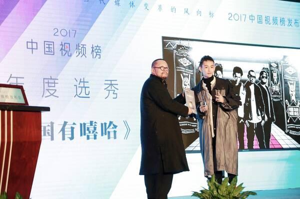 《中国有嘻哈》再获三项年度大奖 《王者之路》揭背后