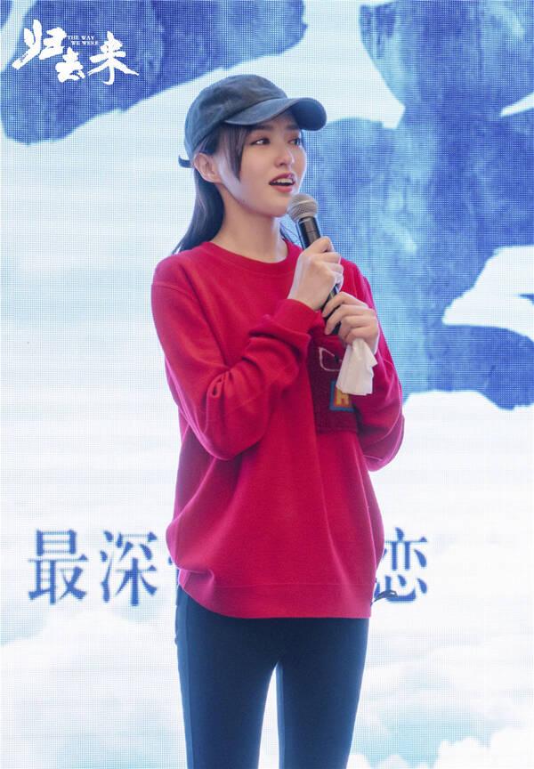 《归去来》正式杀青 剧组演职人员齐聚为唐嫣庆生