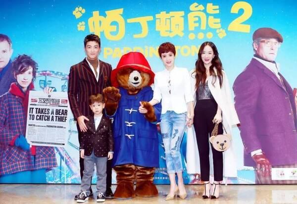 《帕丁顿熊2》暖心公映 杜江霍思燕一家为萌熊打call