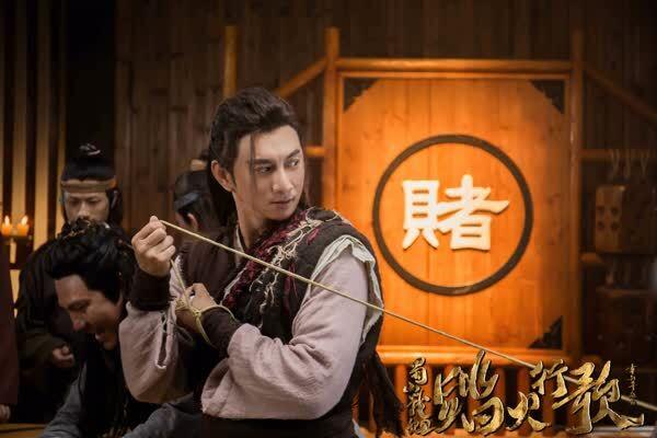 《蜀山战纪2》定档1月30日 吴奇隆领衔阴谋与爱情