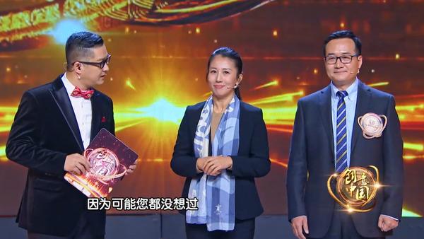 短道速滑名将杨扬亮相《创意中国》 为改造项目打call