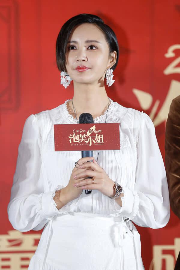 《泡芙小姐》首映:袁弘到场力挺张歆艺导演处女作
