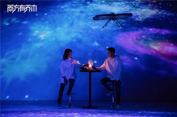 """《南方有乔木》发布""""情义抉择""""片花 掀爱情攻防战"""