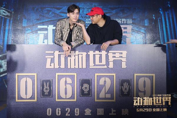 《动物世界》李易峰表白导演 无惧流量新面孔挑战