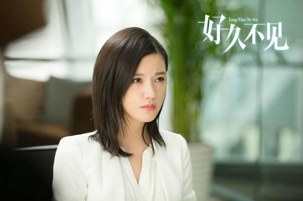 《好久不见》杨子姗郑恺矛盾愈烈叶琳娜重新解读婚姻
