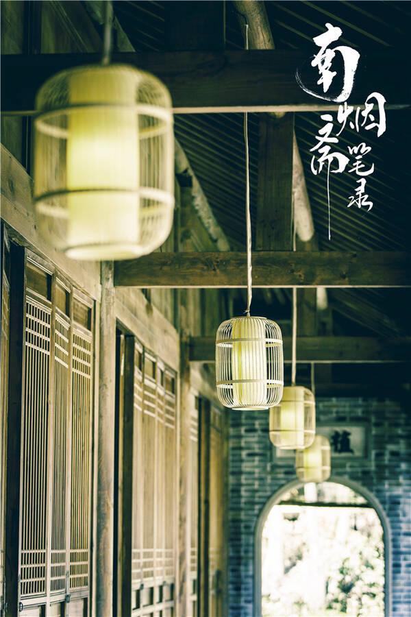 《南烟斋笔录》置景曝光 匠心巨制打造民国古典质感