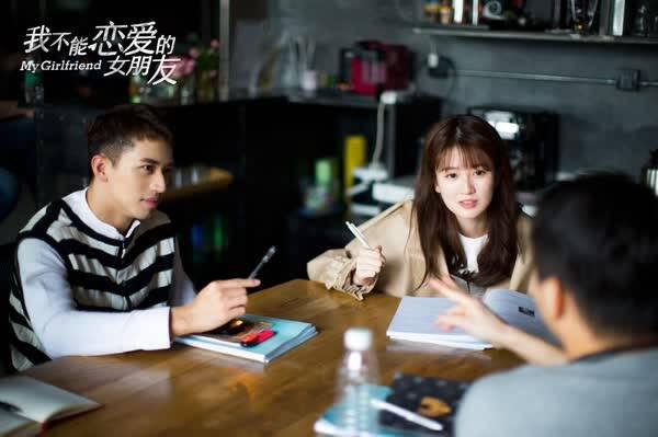 《我不能恋爱的女朋友》主演曝光 许魏洲乔欣组CP