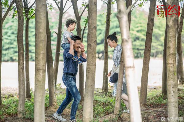 蒋欣陆毅感情持续升级 《盲约》聚焦家族之爱