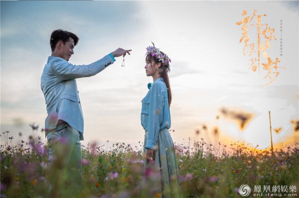 《许你浮生若梦》曝预告片 安悦溪朱一龙演绎虐心爱恋