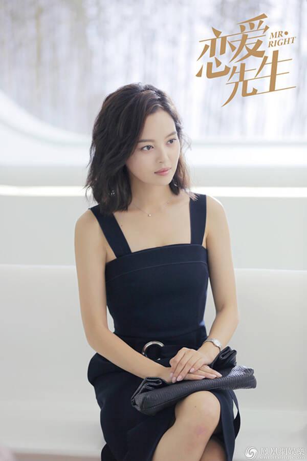 《恋爱先生》定档1月12日 靳东江疏影率顶配团飙戏