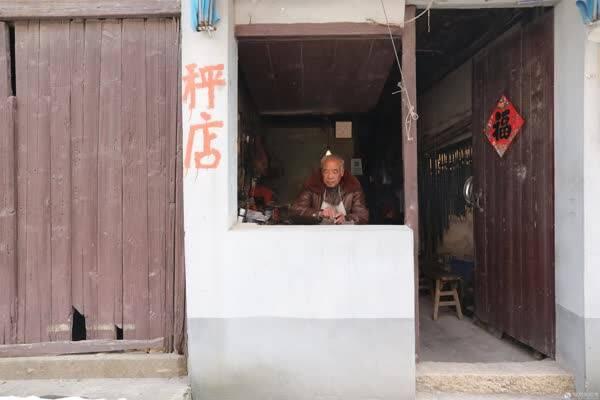 《美好生活家》改造秤店 为老手艺寻找新生机