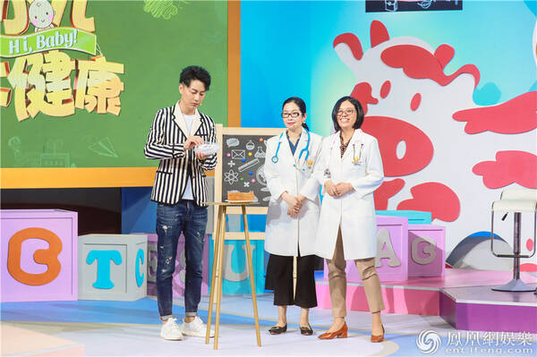 《小儿大健康》刘璇不提倡儿子吃零食 获专家医生肯定