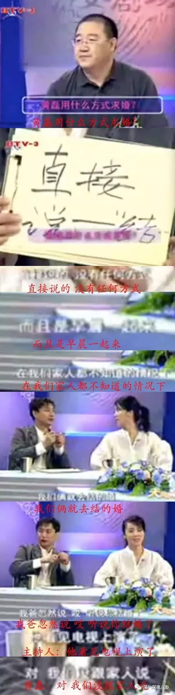 负面新闻左一条右一条,黄磊这次人设崩了吗?