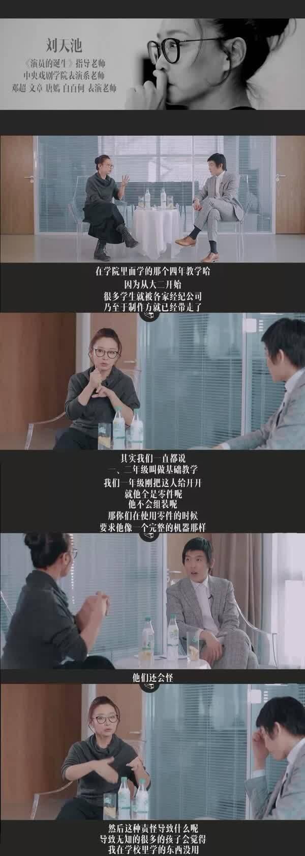 悲报: 学霸关晓彤要留级??