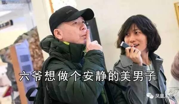 任性拒绝整容脸,一言不合怼思聪…冯小刚哪像60岁?