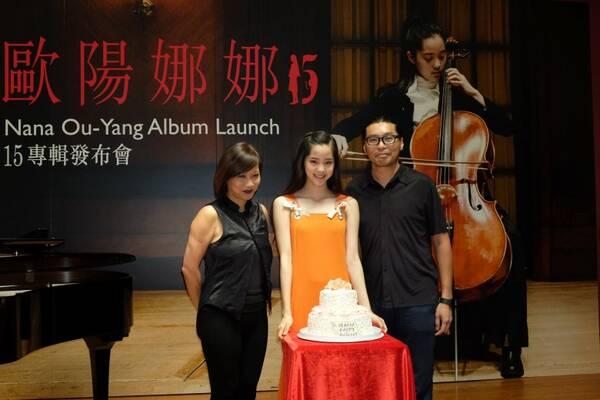 【有意思】欧阳娜娜庆16岁生日 成龙黄晓明送祝福
