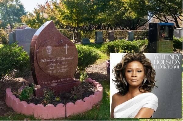 惠特尼逝世五周年:已经少有粉丝前来扫墓