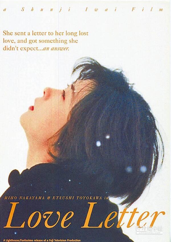 《情书》将翻拍中国版 杨洋桂纶镁或出演男女主