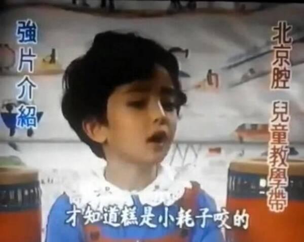 杨幂幼时用日本腔讲故事成视频示范片|小杨视教学北京app图片