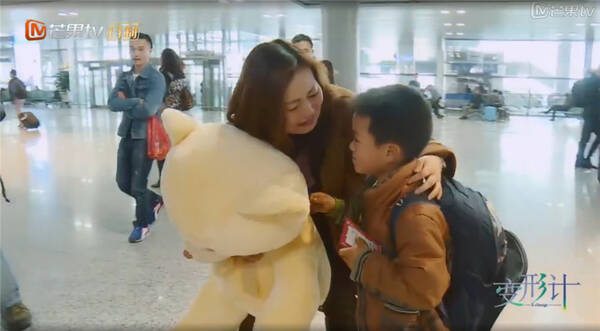 《变形计》陈新颖妈妈:儿子变乖了 水富是另一
