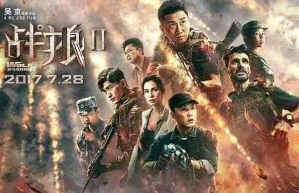 战狼2观后感50字_人民日报:《战狼2》为啥火得\