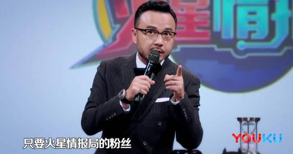 蔡康永现身《火星情报局3》 与汪涵展开正面较量