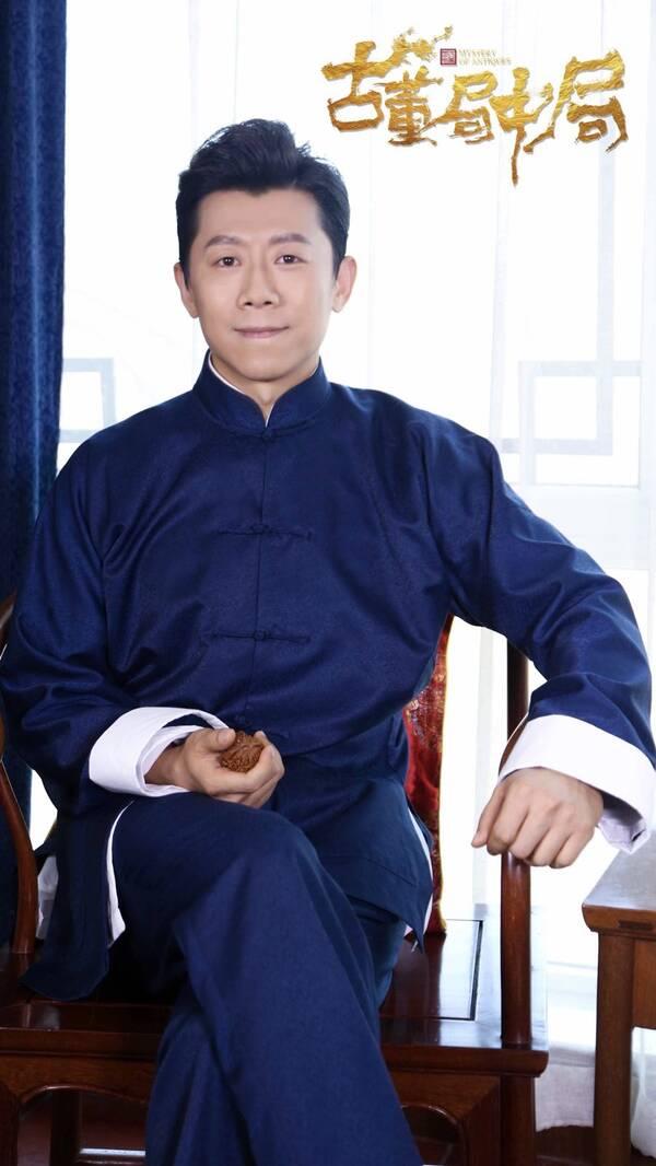 《古董局中局》媒体探班 夏雨乔振宇揭秘剧组