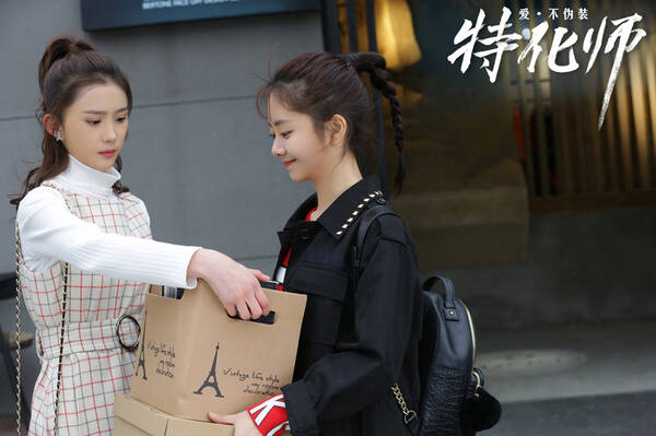 《特化师》 陈真王翼演绎怦然心动的爱恋