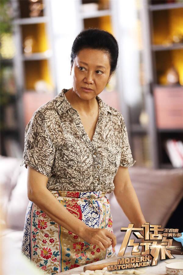 《大话红娘》热播 王小康精心描绘都市男女情感浮世绘