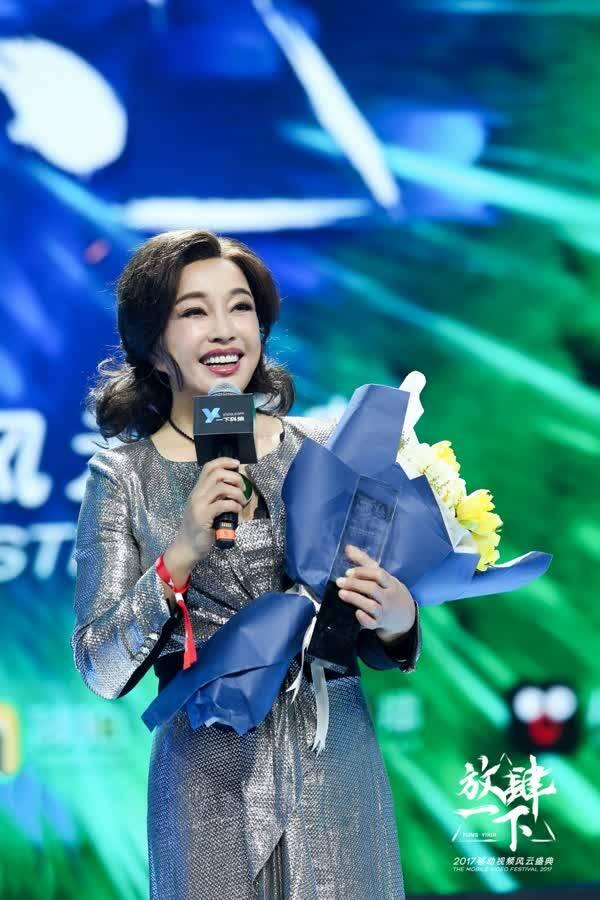 2017移动视频风云盛典在京举行 TFBOYS赵丽颖获大奖