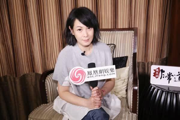 刘若英谈《后来的我们》:年轻女孩比较作