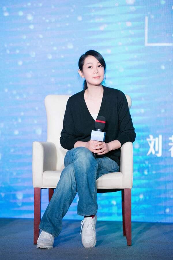 刘若英回应《后来的我们》差评:接受观众意见