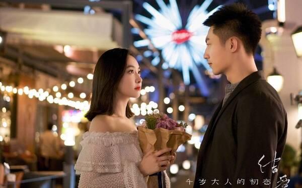 《结爱》全程泰国取景,降低轧戏几率