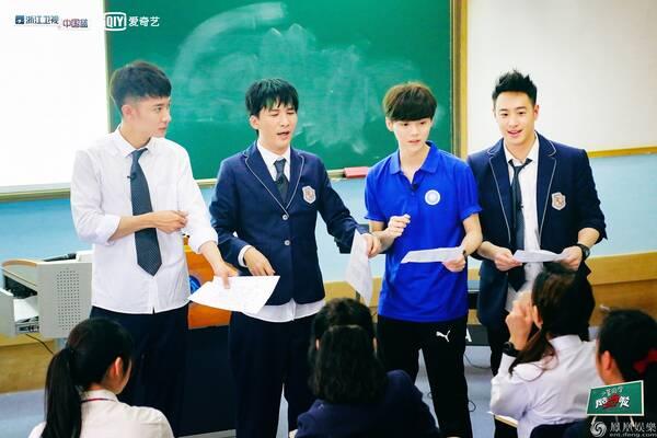 """《我去上学啦》新大鹿组合""""内讧"""" 鹿晗大张伟拼高音"""