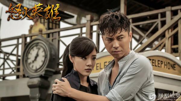 《怒火英雄》定档9.7 王雷邓家佳演绎上海滩销毒传奇