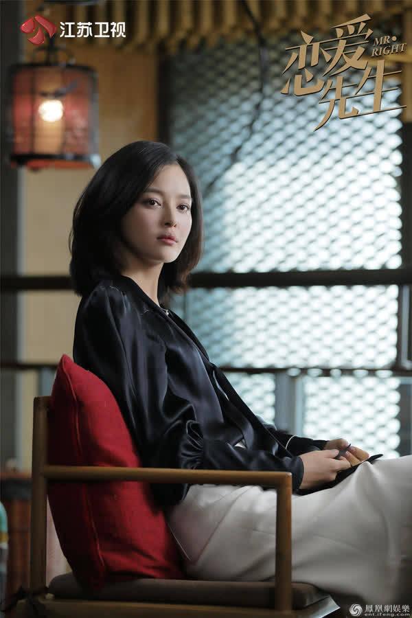 《恋爱先生》靳东的初恋竟然是她?