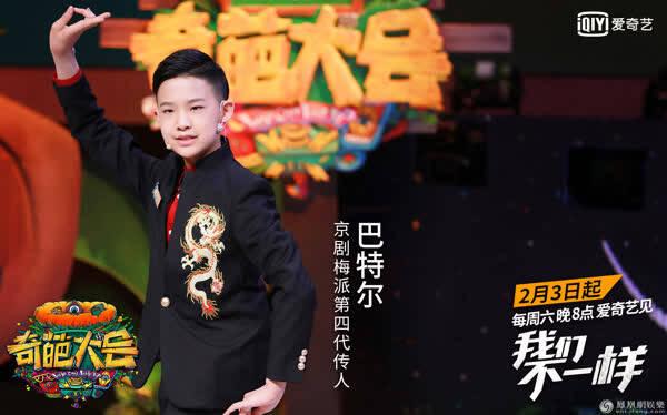 赵又廷成新晋导师 冯唐方文山加盟《奇葩大会2》
