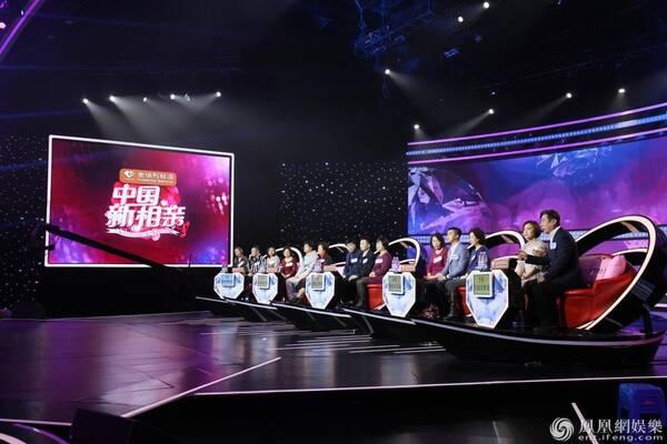 《中国新相亲》女嘉宾钟情朱亚文 张国立:交给我