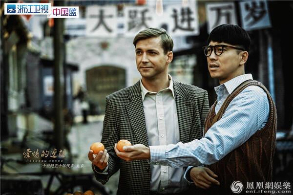 《爱情的边疆》:看苏联姑爷如何pk中国岳父