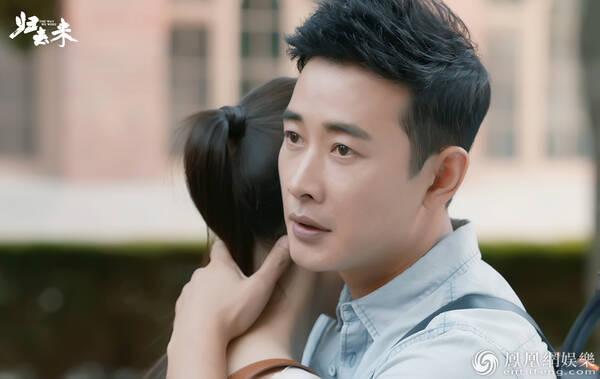 《归去来》收视连冠 唐嫣罗晋上演高甜高虐
