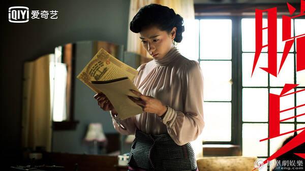"""《脱身》6月11日上线 看""""戏疯子""""万茜华丽蜕变"""