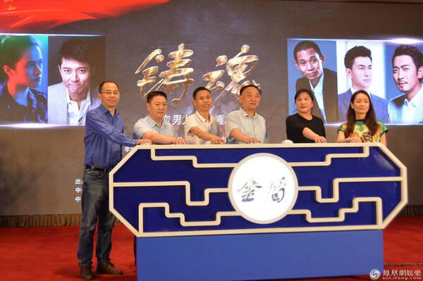 PK《人民的名义》!张丹峰将主演监狱剧《铸魂》