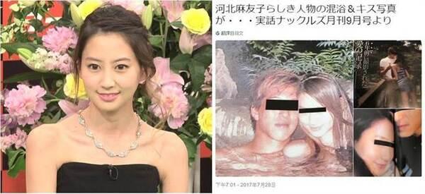 25岁女星隐私照外流 与男人混浴尺度惊人(图)