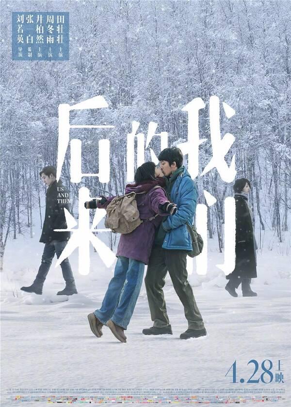 对不起刘若英,你的导演处女作不及格